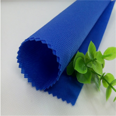 Non woven fabric on sales