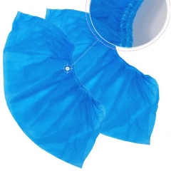 PP spunbond nonwoven fabric for shoe cover