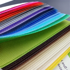 pp spunbonded nonwoven fabric